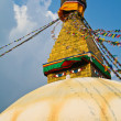 Stock Photo: Buddhist Boudhanath Stupin Kathmandu Nepal