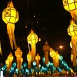 Stock Photo: Street lanterns during Loy Krathong festival