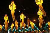 Street lanterns during Loy Krathong festival — Stock Photo