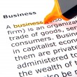 Stock Photo: Businesses Ideas