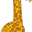 Stock Vector: Cartoon Giraffe