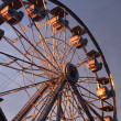 Stock Photo: Morning ferris wheel