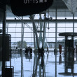 Reflex at the airport - Stock Photo