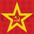 Stock Vector: USSR hammer and sickle inside star