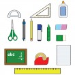 school supplies&quot — Stock Vector