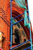 A fragment of the repairable cathedral — Stockfoto