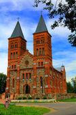 Zeer oude kathedraal — Stockfoto