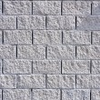 Royalty-Free Stock Photo: Bricks wall texture