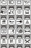 Car service signs — Stock Vector
