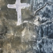 White Cross on a gray and blue background — Stock Photo