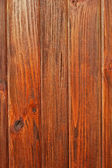 Parallel vertical wooden boards — Stock Photo