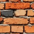 Multicolor brick wall - Stock Photo
