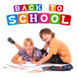 Kids posing for back to school theme — Stockfoto #5389852