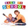 Kids posing for back to school theme — Zdjęcie stockowe #5389852