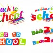 Back to school typography header collection 1 — Stock Vector #6264261