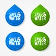 Colorful save water badges and stickers — Stock Vector #6265131