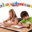 Kids looking with back to school theme isolated on white — Stock Photo #6407330