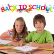 Kids with back to school theme isolated on white — Stock Photo #6422208
