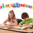 Kids with back to school theme isolated on white — Stock Photo #6422210