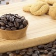 Royalty-Free Stock Photo: Delicious coffee shortbreads and coffee beans