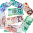Royalty-Free Stock Photo: Hungarian forints isolated