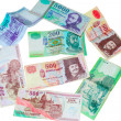 Stock Photo: Hungariforints isolated