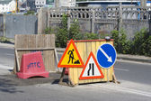 Road repairs signs — Stock Photo
