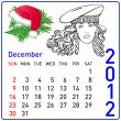 Royalty-Free Stock Photo: 2012 year calendar in vector. December.
