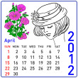 2012 year calendar in vector. April. — Stock Photo