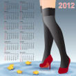 2012 Calendar female legs in stockings — Stock Photo