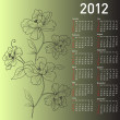 2012 vector calendar with flowers - Stock Photo