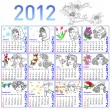 2012 year calendar in vector. Hand-drawn fashion model. — Stock Photo