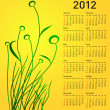 Stylish calendar with flowers for 2012. Week starts on Sunday. — Stock Photo