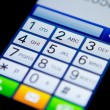Mobile phone keypad — Stock Photo #5946343