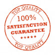 Royalty-Free Stock Photo: 100% satisfaction rubber stamp