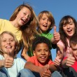 Foto Stock: Group of diverse race kids