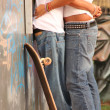 Teens in skate park, first love - Stock Photo