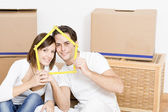 Moving home or new first home — Stock Photo