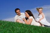 Happy families — Stock Photo