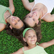Family,. happy group of smiling sisters or young mum with kids — Stock Photo #6469824
