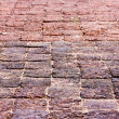 The road paved with laterite — Stock Photo #5908666