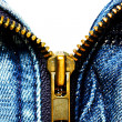 Stock Photo: Zipper ( Jeans shirt )