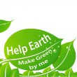 Help earth by green tree — Stock Vector