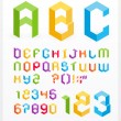 3D alphabet - Stock Vector