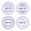 A set of vector guilloche seal — Stock Vector