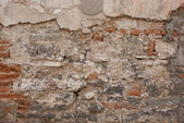 Background of old stones and bricks — Stock Photo