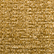 Fabric texture — Stock Photo #6474014