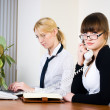 Meeting of young business ladies — Stock Photo #5575249