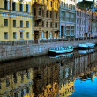 Channel of Saint-Petersburg - Stockfoto