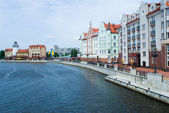 Fishers Village in Kaliningrad — Stock Photo